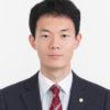 社会保険労務士・人事労務コンサルタント 島田知明